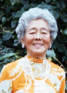 Mrs Hawayo Takata Reiki
